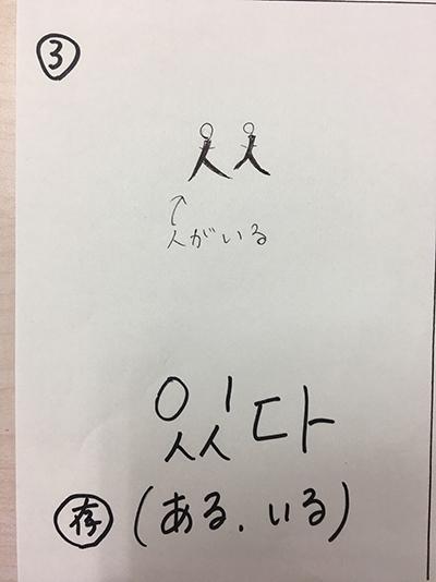 ある・いる(インパクト単語帳)