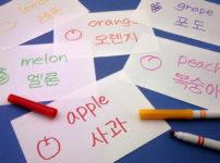 韓国語の単語覚えるコツ