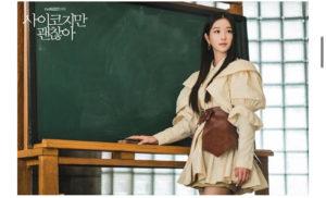 민주킴 원피스